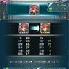 【★5覚醒】11人目は、マケドニア王!