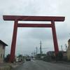 椿大神社と伊勢神宮への旅(1)