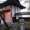 飯田市立中央図書館(長野県)