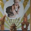 群馬県立歴史博物館 春の特別展示『新・すばらしき群馬のはにわ』が開催されます!