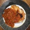 若鶏のトースター焼き(トマトソース)