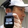 東京マラソン、腕時計型端末でテロ警戒…警視庁