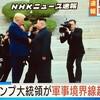馬鹿な首相共とヘラヘラしているうちに世界は変わる。取り残されるバカの国、日本。