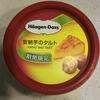 冷たくさっぱり安納芋 『ハーゲンダッツ 期間限定 安納芋のタルト』 を食べてみました。
