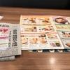 【朝ジョナサン】読売新聞無料配布サービスが嬉しい。