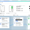 SoftEther VPN Server 設定の再確認