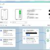 SoftEther VPN Server 設定の再確認