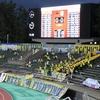 2018シーズン サッカーJ2リーグ 第19節 ツェーゲン金沢 VS 栃木SC