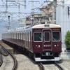 阪急6000系 6000F 【その2】