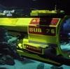 エイリアンハンターは、バミューダ・トライアングルでET宇宙船を発見したと主張