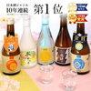 勝手に歯を削られたのですが、新型コロナストレスには日本酒です。