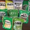 【ワンオペ生活】生の野菜はもう買わない?超便利な冷凍野菜