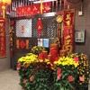 今月の25日は旧暦の1月1日。旧正月にすることin香港
