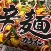 日清のカップラーメン「宮崎 辛麺」レビュー