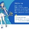 ありがとう!ジャパンネット銀行【モネさん】