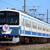 3/20 伊豆箱根鉄道