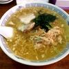 【今週のラーメン1614】 りょう華 工場店 (東京・田町) 上湯拉麺