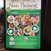 シンガポール料理🇸🇬シンガポール・シーフード・リパブリック銀座