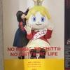 【ライブレポ】BiSH セントチヒロ・チッチ凱旋公演『GiANT KiLLERS』リリースイベント @タワーレコード八王子店