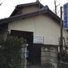 奈良の整骨院
