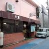 「八重食堂」で「ミックスそば(小)+じゅうしい」 500+150円 #LocalGuides