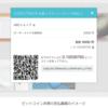 ビットコイン、仮想通貨、暗号通貨をやってみた まずは取引所登録 ハルブログ