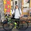大田区蒲田から自転車の旅 マイト君ありがとね〜♬ 羽村食堂琉球ちゃんぷる