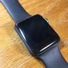 Apple Watchは無くてもいいようで、意外と便利。ただそんなに使いこなせない。