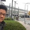 久しぶりの関西遠征!浜松市から大阪まで、娘が住む街は遠いなーー。