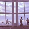 【簡単!インスタ映えする写真撮影&加工編集術】②色彩編