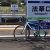 ロードバイクで姫路城
