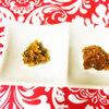 とってもおいしいヘンプ味噌づくり☆麻の実はデトックス、便秘に効果的!