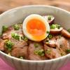 健康にいい!チャーシュー丼に含まれる栄養と健康効果8選について