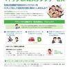 マドック LINEスタンプサービス【デジタル制作】