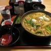 豊橋駅から徒歩で行けるおすすめの豊橋カレーうどんのお店ベスト4! 豊橋名物を食べよう!