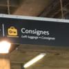 【週末弾丸】パリでのスーツケース 一時預け場所