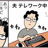 漫画描いたよ~!「紫雲膏とオリンピック観戦」