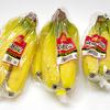 同じ価格なら何本入りのバナナがお得だろう