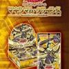 【遊戯王】灰流うらら、あらゆるテーマを、否定する 【Card-guild】