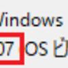 Windows 10 IP Build 14372 を試してみるテスト