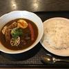 高砂の古民家に食べるスープカレー「カヨカリ」