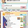 10億賞金馬×トウカイテイオー