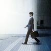 「習慣化」成功の条件を探る