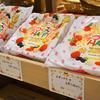 クリスマスケーキ作りの隠れた人気商品★