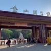 上海から北京から承徳への行き方-金山嶺長城星空撮影旅行(2)