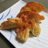 試食はいかが(12)カレーポテトサラダの揚げギョウザ