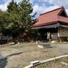 矢掛町 ギャラリーカフェ草苑(古民家)でランチ♪