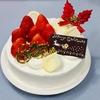 クリスマスケーキの作り方②
