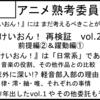 「桜高新歓7」新刊の予定