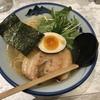 麺活日記 AFURI 横浜ランドマークプラザ店